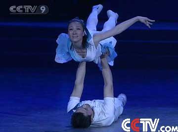 ma-li-zhai-xiaowei