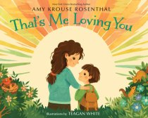 thats-me-loving-you-amy-krouse-rosenthal-book-cover