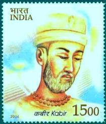 kabir-postage-stamp